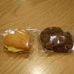 kukka - レーズンサンドとシナモンなアーモンド個包装状態