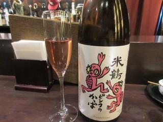 旬彩酒房 一の木 - 米鶴 ピンクのかっぱ純米酒(サービス)