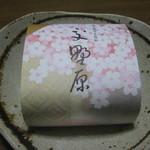 つくし和菓子 本店 - お手造りもなか 交野原