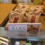 つくし和菓子 本店 - 季節菜菓 ふくふく