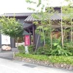 小倉山荘 - 入り口