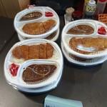 スマイルキッチン - カツカレー