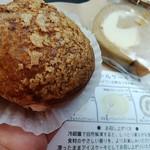 八重山島菓子研究所 -
