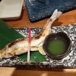 喜多郎寿し - 鮎塩焼き