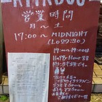 RITROVO - 看板(2019.07)