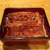 魚登久 - 料理写真:浜名湖産 天然うなぎ うな重