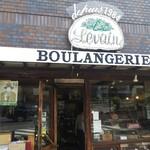 Levain - お店の外観