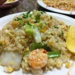 シーザー - 海老チャーハン。タイ米ではありませんでしたが美味しい。