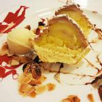 カフェレストラン フィガロ - 大きな栗が丸ごとひとつ!