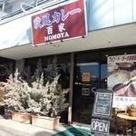 百屋 - 旧店舗
