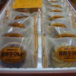 11104716 - 2種類の味の薩摩芋タルト