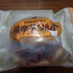 11104720 - 紫芋のタルト