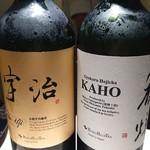 111040555 - 京都宇治 碾茶と奥八女 香焙ボトル。