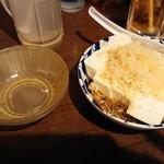 111044773 - タヌキ豆腐 260円