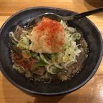 居酒屋 ようすけ - 牛すじおろしポン酢 580円