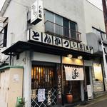 111046666 - 昭和47年創業の老舗な風情なとんかつ しお田