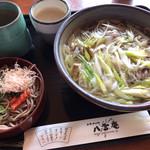 八雲庵 - 鴨南蛮蕎麦 + 一段蕎麦