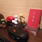 111047972 - 喫茶マコのショップカード発見!!