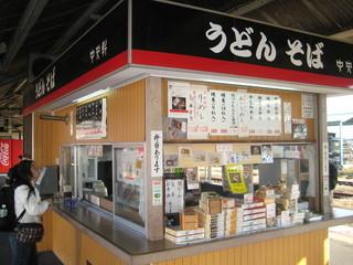 中央軒 - 鳥栖駅5、6番ホームにあります。