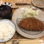 かつ心 - とんかつ膳(中)950円