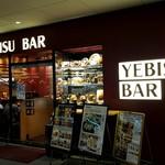YEBISUBAR - ソラシティのサンクンガーデン