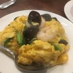 栄華楼 - エビ卵炒め