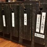 焼肉 ぽんが - すごい肉盛り(イチボ/リブロース/ミスジ/トモ三角/上ロース)