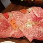 111064111 - すごい肉盛り(イチボ/リブロース/ミスジ/トモ三角/上ロース)