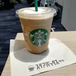 スターバックスコーヒー - エスプレッソ アフォガート フラペチーノのトールサイズです。(2019年6月)