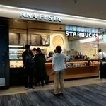 スターバックスコーヒー - お店の外観です。(2019年6月)