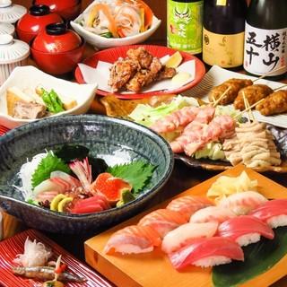 【郷土料理勢揃い】薩摩の地魚/かごんま鳥刺/黒豚しゃぶしゃぶ