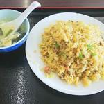 台湾料理 吉源 - カレー炒飯