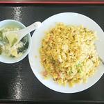 台湾料理 吉源 - カレー炒飯(上から)