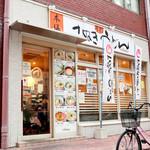 さぬき麺業 - さぬき麺業 高麗橋店さん
