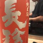 焼鳥 高田 -