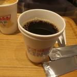 ネオ喫茶 KING - ホットコーヒー