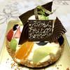 キンセイドウ - 料理写真:フレッシュなフルーツタルトでお祝い!カスタード美味しい!!ザクザクタルトも良し!