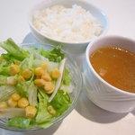 洋食屋キッチンKAZU - サラダ・ライス・スープ