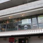 Cafe and Bar Lotta - こちらは実店舗