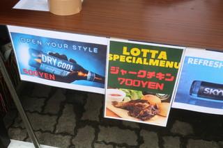 Cafe and Bar Lotta - 湘南ひらつか七夕まつりの店頭販売