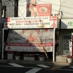 111086150 - JR 須磨駅北口(山側)降りてすぐ右手