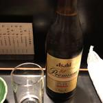 酒蔵きたやま - アサヒプレミアム熟撰 中ビン