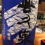 酒蔵きたやま - 喜久泉 本醸造(青森)