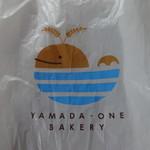 山田湾ベーカリー - かわいいレジ袋