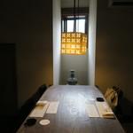 ヒカリヤ ヒガシ - 2階個室