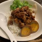 中国食房 凛 - るーろーはん魯肉飯