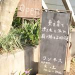 Oneness-brot  - 看板