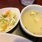 タイレストランBOSS - ランチセットのサラダとスープ