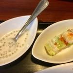 タイレストランBOSS - ランチセットのタピオカココナッツミルクと生春巻き