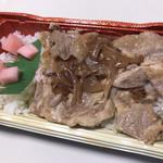 農産物直売所 ぽんぽこ - 料理写真: